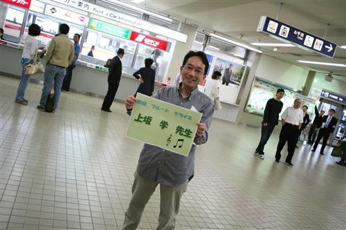 金沢公演_01
